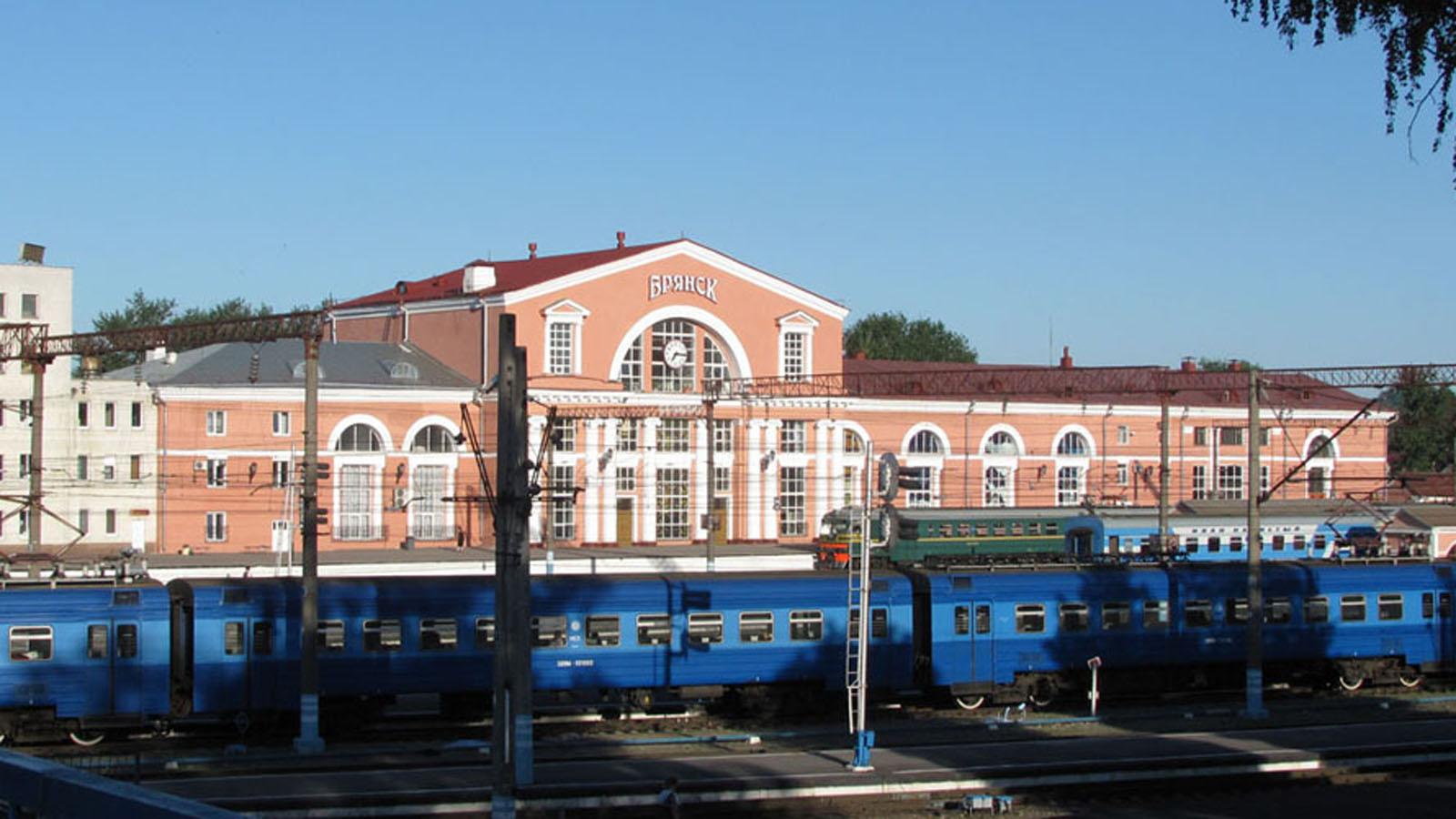телефон жд вокзала брянск 1 справочная полное наименование пао сбербанк иркутск
