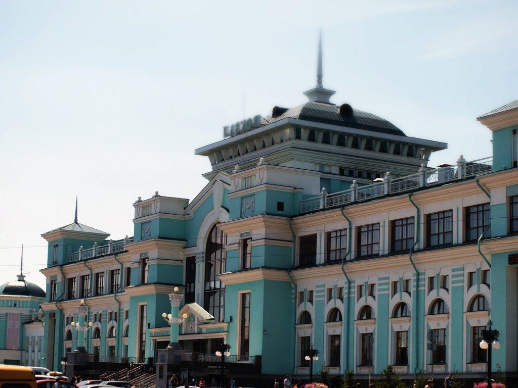 бардачок фотографии железнодорожного вокзала омска сумка яркий стильный