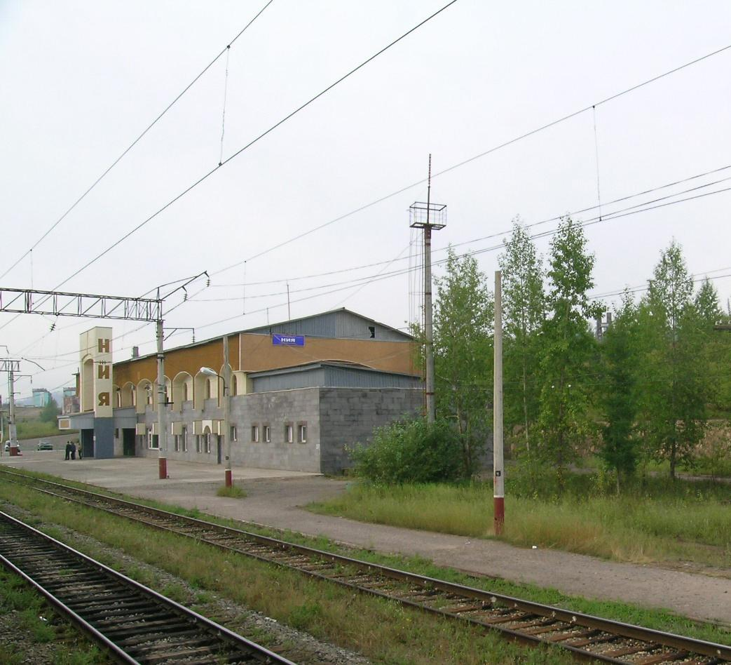 иркутская обл поселок ния фото фотосессию можно