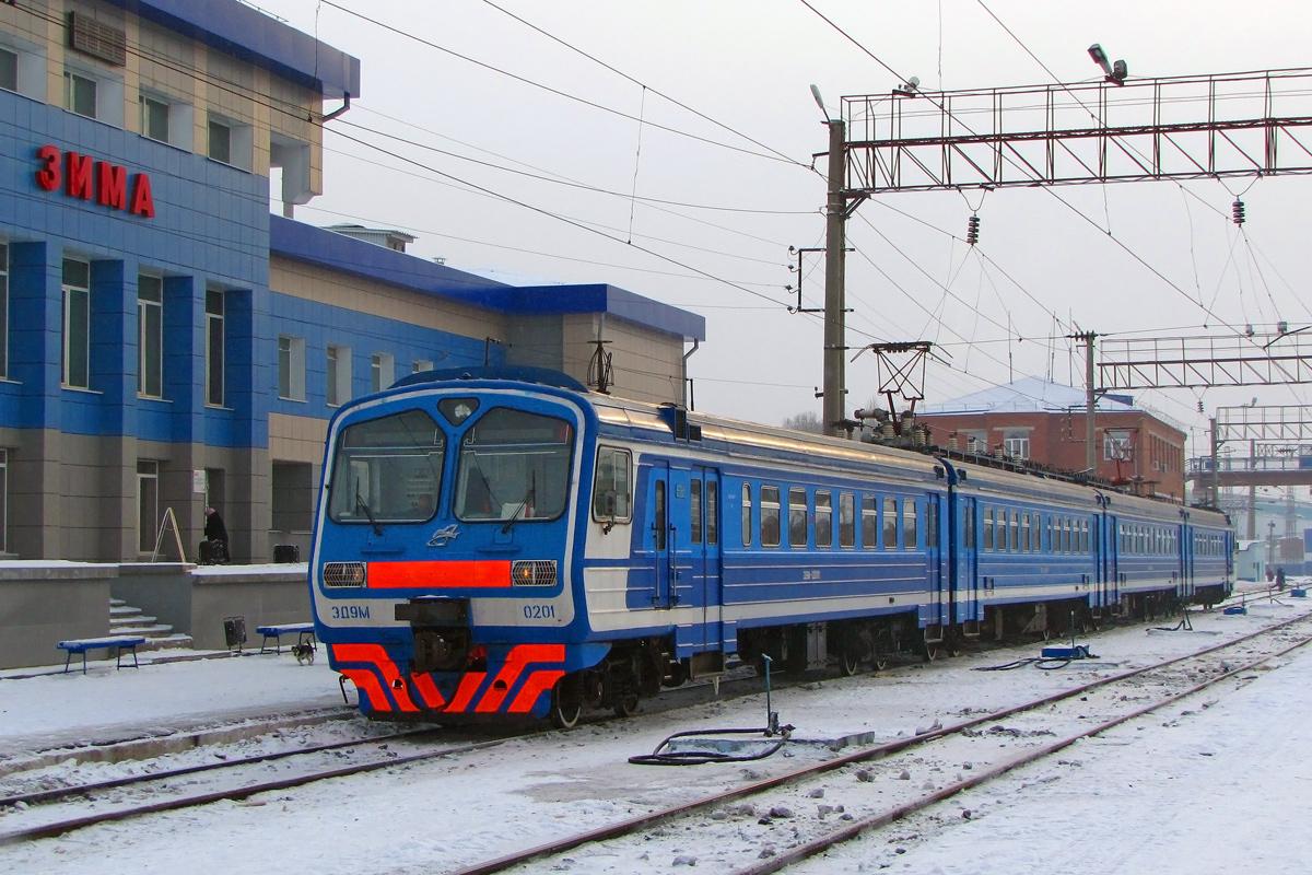 Вокзал зима фото