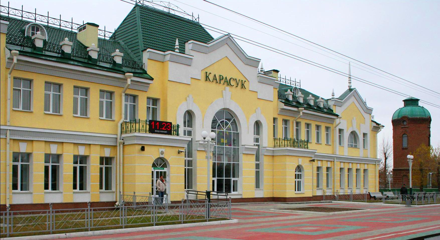 день рождения город карасук новосибирская область фото вот наступает сезон