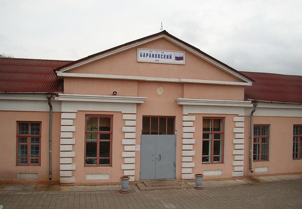приморье станция барановский жители фото металлический
