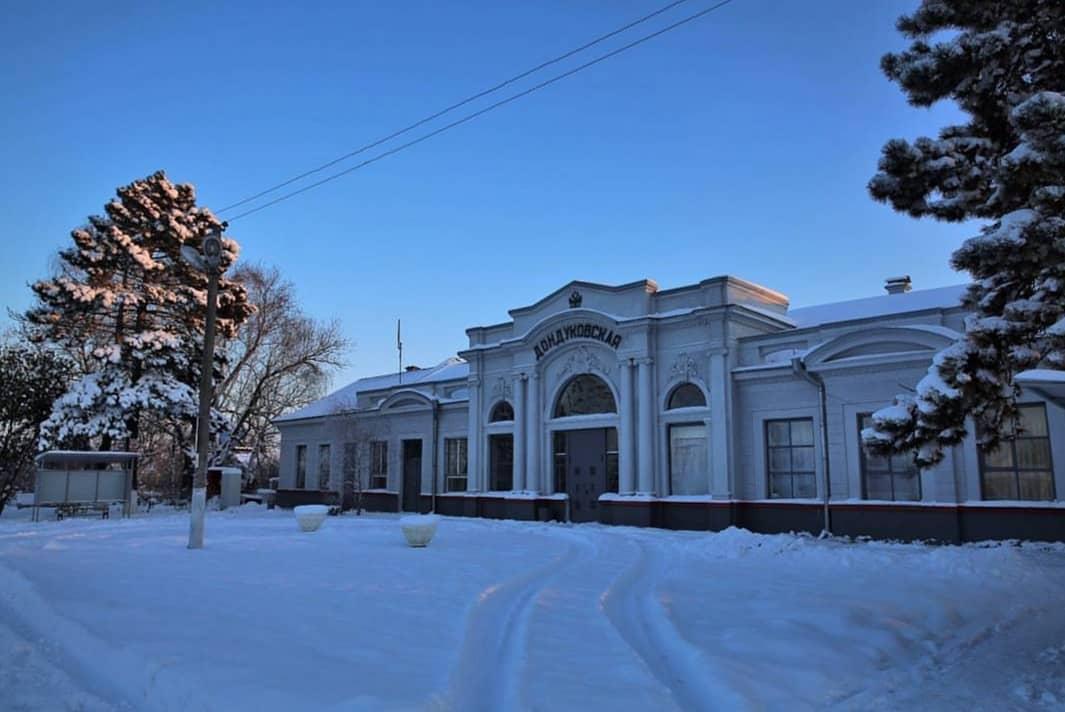 Фото ст дондуковской район вокзала